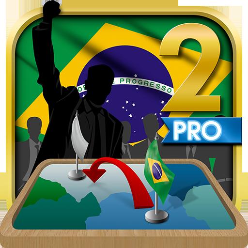 Brazil Simulator 2 Premium