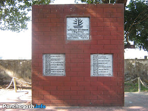 Photo: Monument in Tetulia, the place of pilgrimage of our freedom
