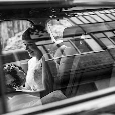 Wedding photographer Evgeniya Vasileva (yarfotki). Photo of 28.03.2018