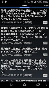 沖縄県のニュース - náhled