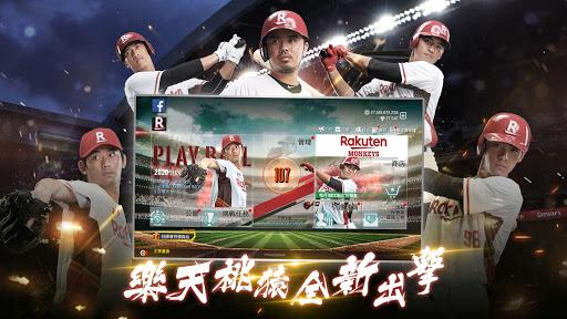 棒球殿堂 screenshot 14