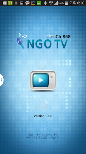 NGO TV 1.6.0