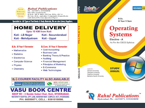 Rahul Publications - Best Book Store in Hyderabad | Koti