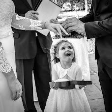 Fotógrafo de bodas Alessandro Spagnolo (fotospagnolonovo). Foto del 13.04.2019