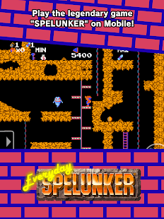 Everyday Spelunker- screenshot thumbnail