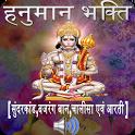 Hanuman Bhakti with Audio icon