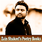 Zain Shakeel Poetry Books