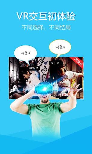 玩免費娛樂APP|下載UtoVR-VR视频及VR直播必备的3DVR影音播放器 app不用錢|硬是要APP