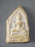 พระกรุวัดชนะสงคราม เนื้อผงน้ำมัน พิมพ์พุทธกวัก กรุงเทพ ปี 2491