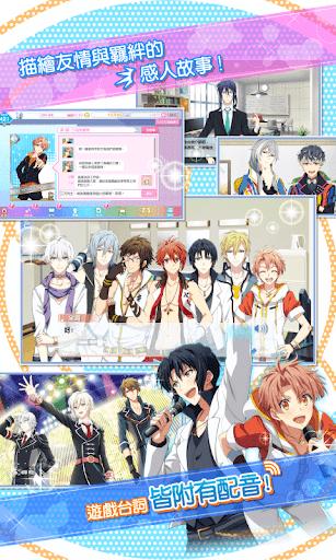 IDOLiSH7-u5076u50cfu661fu9858- 1.7.2 screenshots 13