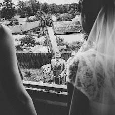 Wedding photographer Elena Ugodina (UgodinaElen). Photo of 14.08.2016
