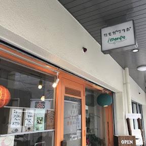 唯一無二のオリジナルレシピ!京都府京都市上京区で味わう牛スジとザクロをつかった絶品のパキスタンカレーとは?