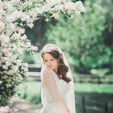 Esküvői fotós Marina Smirnova (Marisha26). Készítés ideje: 07.07.2013