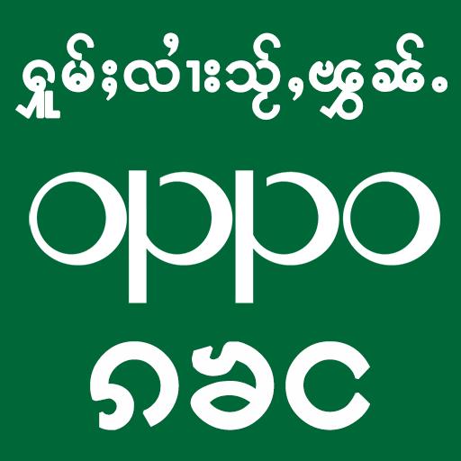 Font Tai Oppo