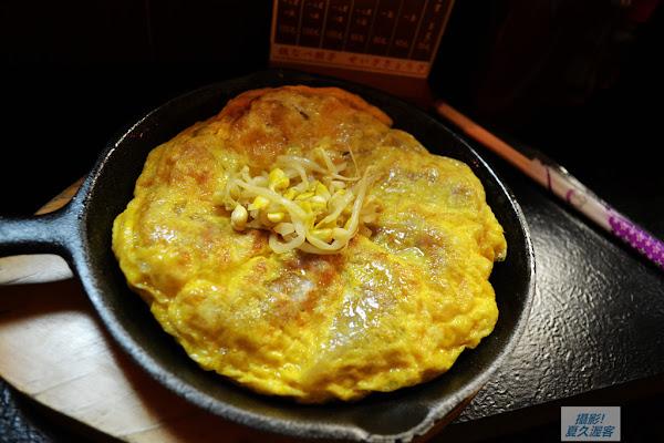 正義餃子 |濃濃日式立食小店 正義餃子給你元氣