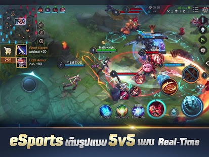 Garena RoV: Mobile MOBA- screenshot thumbnail
