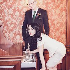 Wedding photographer Aleksandr Fefelov (Bodyguard). Photo of 24.08.2015