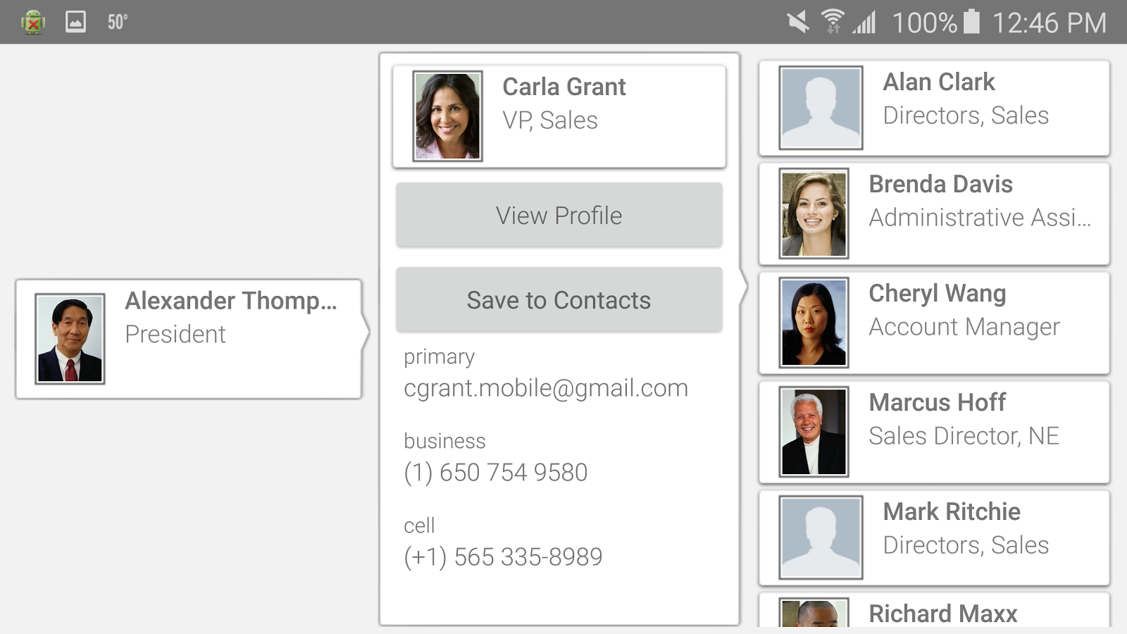 SuccessFactors- screenshot