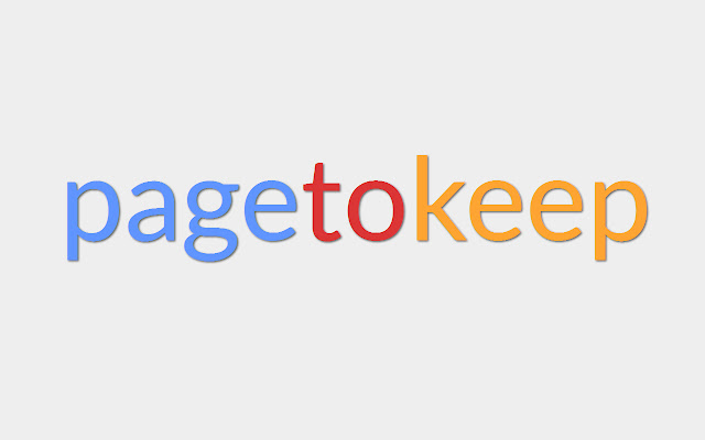 pagetokeep