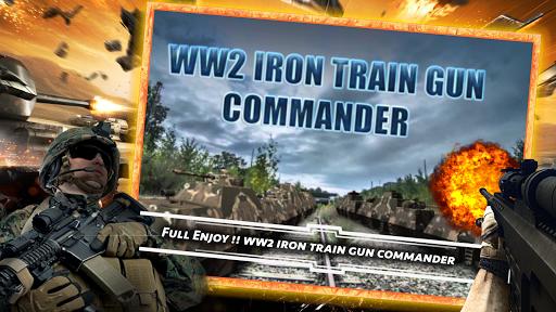 火車戰槍手指揮官