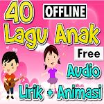 Indonesian children song 1.2.12