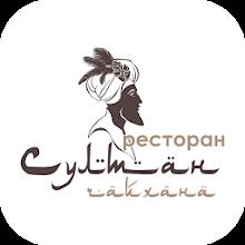 Ресторан Султан   Балашиха Download on Windows