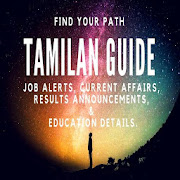 Tamilan Guide