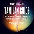 Tamilan Guide apk