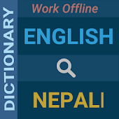 English : Nepali Dictionary