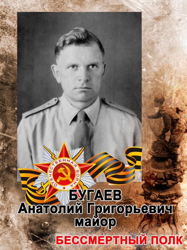 trunov