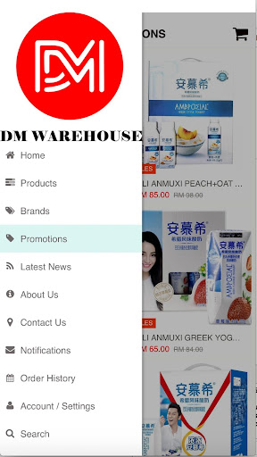 DM WAREHOUSE 大麦库 4.3.2 screenshots 1