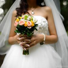 Wedding photographer Katya Ukrainec (UkrainetsK). Photo of 06.03.2015