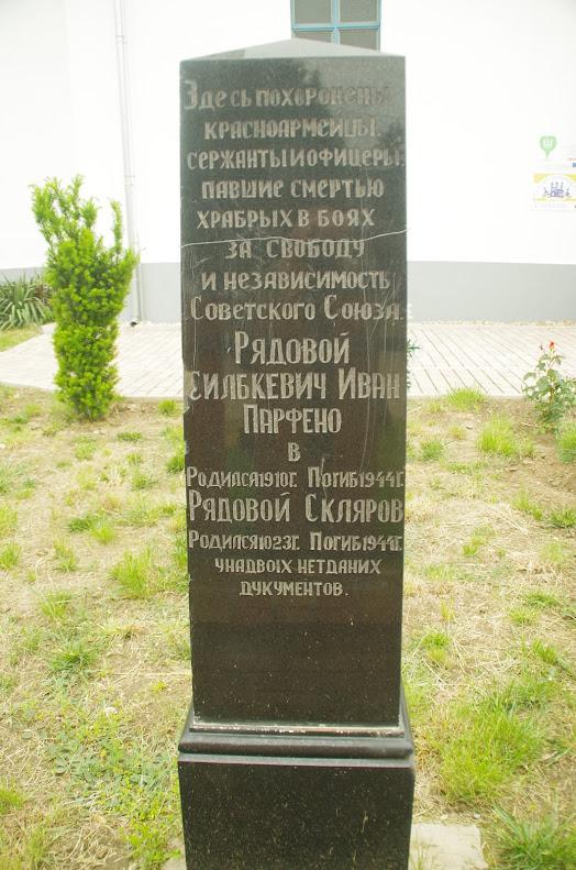 Tiszaderzs