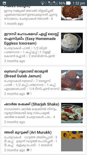 Pachakam Download