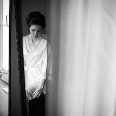Wedding photographer Dmitriy Venevcev (Venevtsev). Photo of 23.08.2017