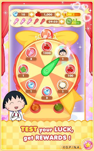 Chibi Maruko Chan Dream Stage Screenshot