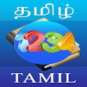 tamil numbers learning app icon