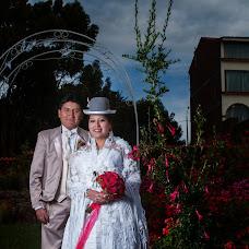 Wedding photographer Julio Jara (jara). Photo of 04.11.2015