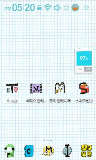 【免費個人化App】Typo Calligraphy Art Theme-APP點子