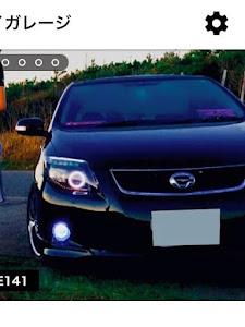 カローラフィールダー  NZE141のカスタム事例画像 だいちろさんの2018年10月06日11:16の投稿