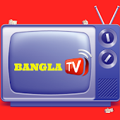 Bangla Tv Live All
