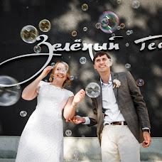 Wedding photographer Oksana Solopova (OxiSolopova). Photo of 09.12.2018