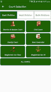 Case App DC- screenshot thumbnail