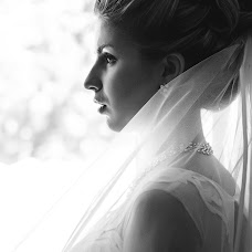 Wedding photographer Ekaterina Gladysheva (Gladysha). Photo of 05.06.2017