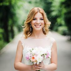 Wedding photographer Viktoriya Brovkina (Lamerly). Photo of 05.07.2017