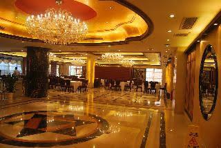 Shahai International Hotel