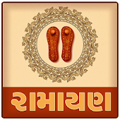 Ramayan In Gujarati