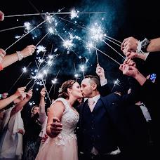 Wedding photographer Jan Dikovský (JanDikovsky). Photo of 04.12.2017