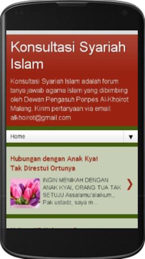 Konsultasi Syariah Islam