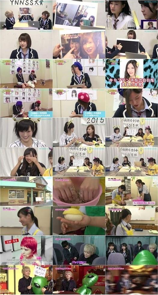 (TV-Variety)(720p) YNN [NMB48チャンネル] Collection 151208 151209 151211 151214 151215 151216 151218
